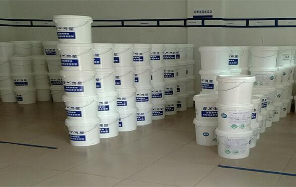Dongguan Baoxing lubricating oil Co., LTD.
